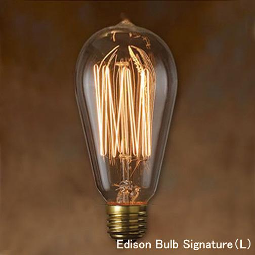 edison-bulb-signature-l