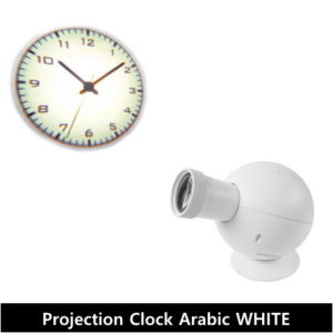 projection-clock-arabic-wh
