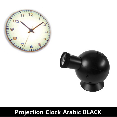 projection-clock-arabic-bk