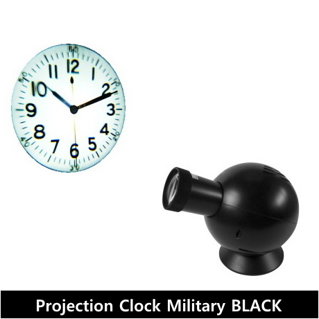 projection-clock-military-bk