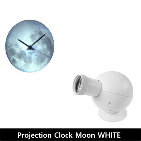 projection-clock-moon-wh
