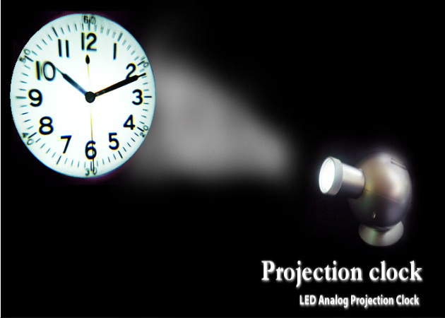 projection-clock-military-wh