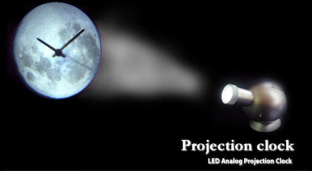 projection-clock-moon-bk