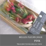 belles-fleurs-jolie-pk