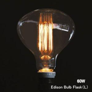 edison-bulb-flask-60-l