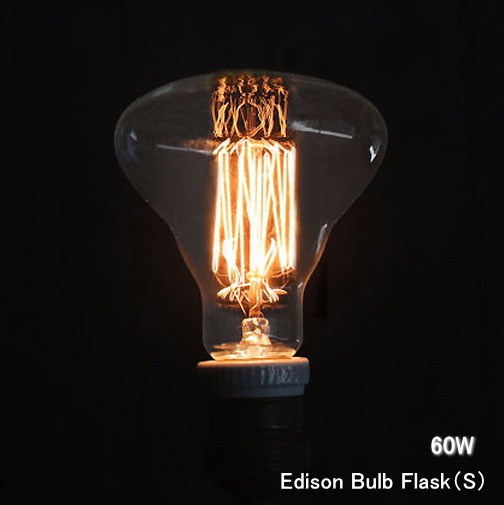 edison-bulb-flask-60-s
