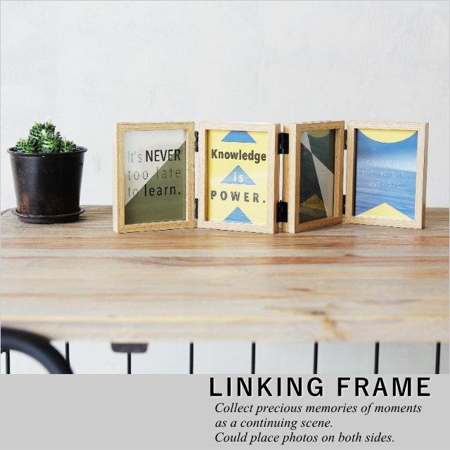 linking-frame-beech