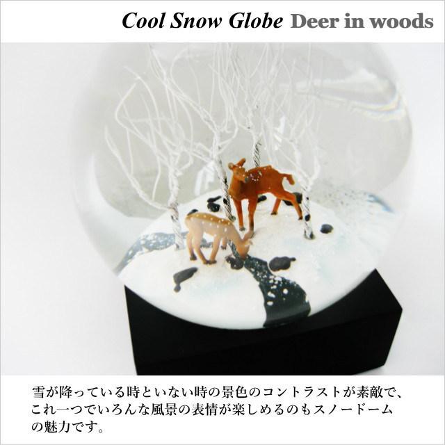 cool-snow-globe-deer-in-woods