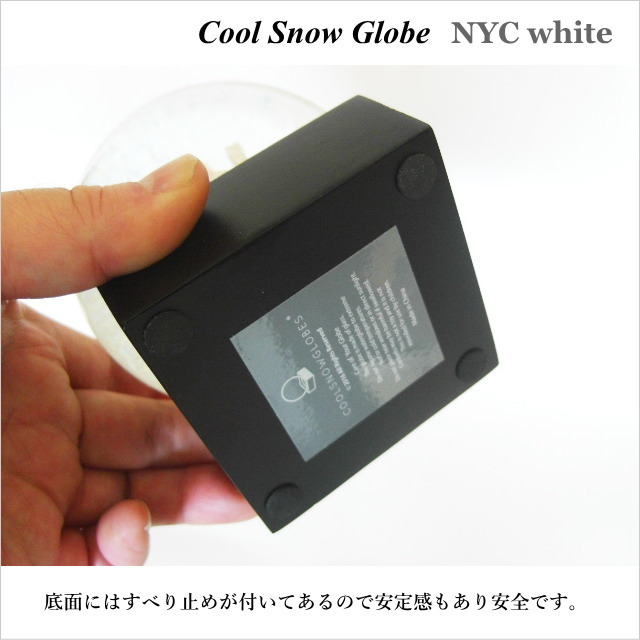 cool-snow-globe-nyc-white